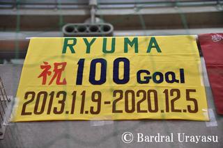 【バルギャラリー】 Fリーグ2020-2021シーズン 12.13 湘南ベルマーレ戦